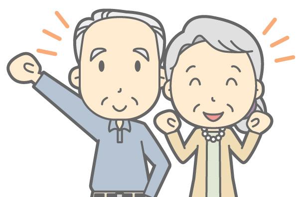 高齢者の幸福度
