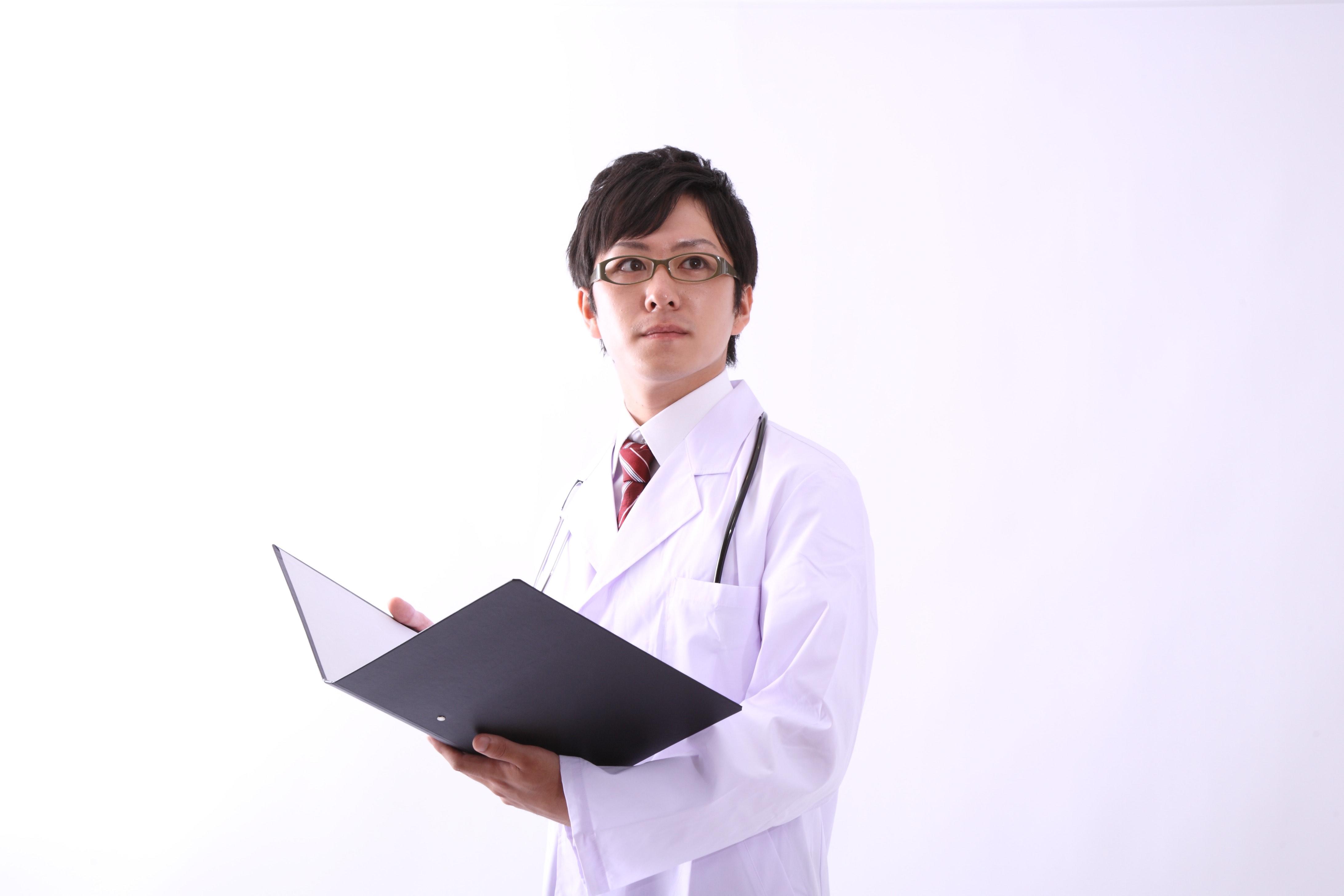 医師に不満?