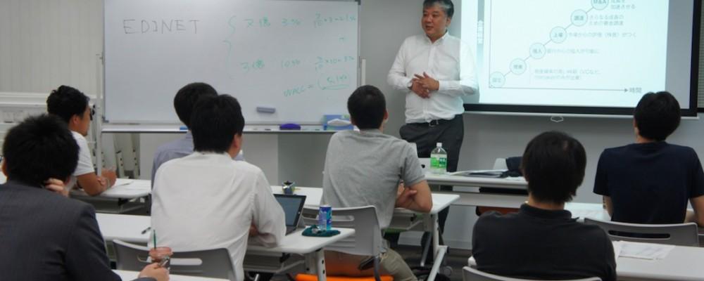 財務会計の基礎(損益計算書について)【KAIGO LAB SCHOOL 第9回授業】