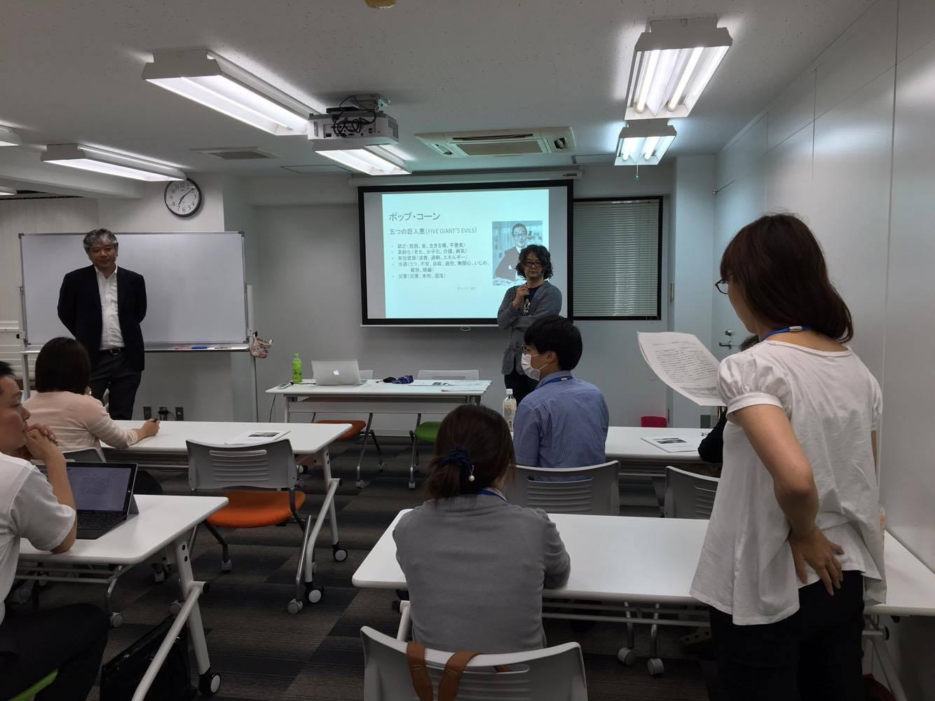 『西日本新聞』(2016年9月1日)
