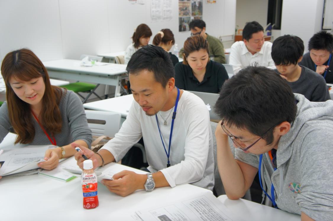 NHK『おはよう日本』(2017年2月21日)悩める若手管理職 マネージメントを学ぶ