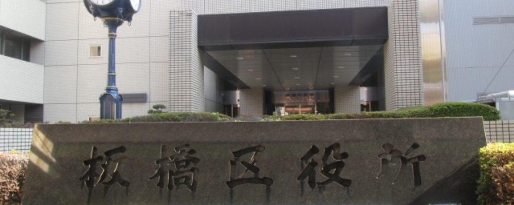 日本経済新聞『シニアにやさしい街』ランキングに注目!