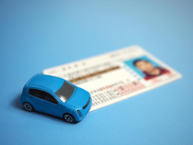 75歳以上の高齢ドライバー1万人に「認知症のおそれ」(ニュースを考える)