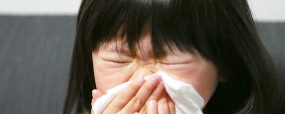 【注意喚起】今年はインフルエンザの流行が早まりそうです!