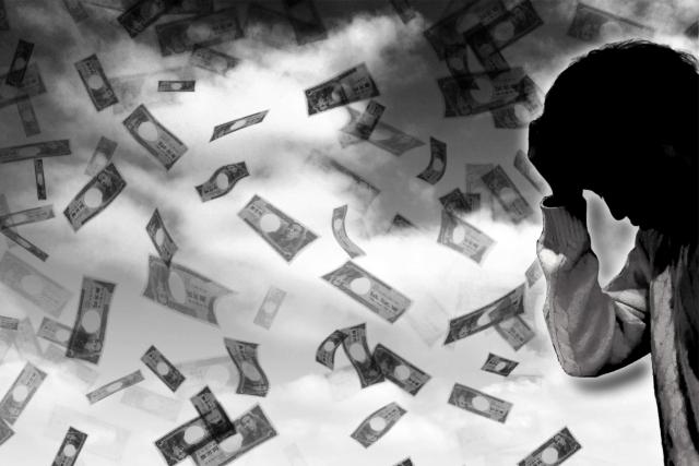 金融機関の経営悪化と高齢者シフトについて