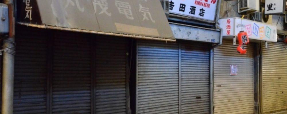 市の財政難により、自治体職員の給与カット(千葉県富里市)