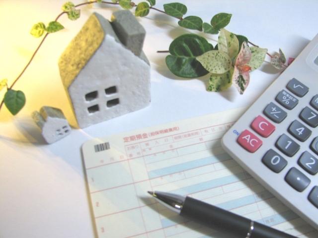 今日(8月1日)より、お金のある高齢者は、3割負担となります。