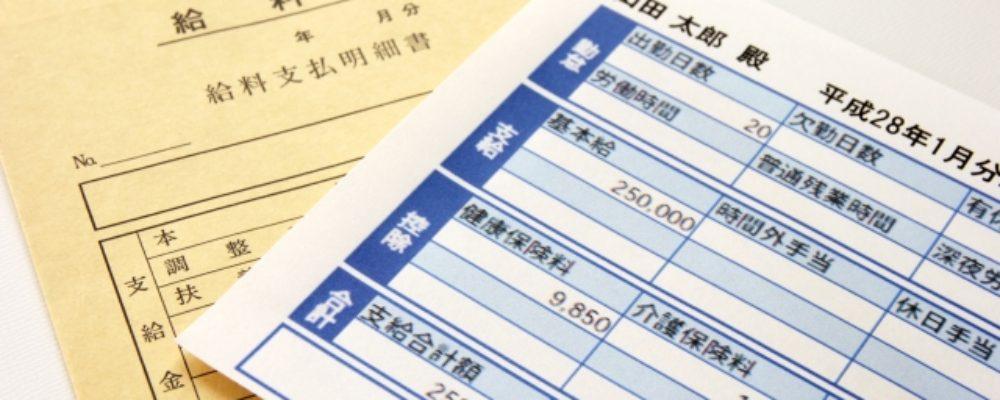 日本の賃金、過去20年の調査によれば、主要国で唯一のマイナス