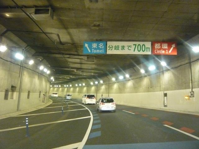 高齢者利用を想定した自動運転の実証実験(岐阜県郡上市)