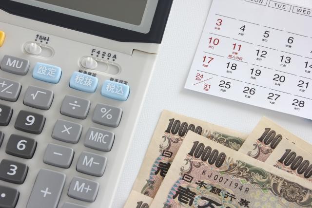 介護費用の総額、平均で787万円(損害保険ジャパン日本興亜株式会社)