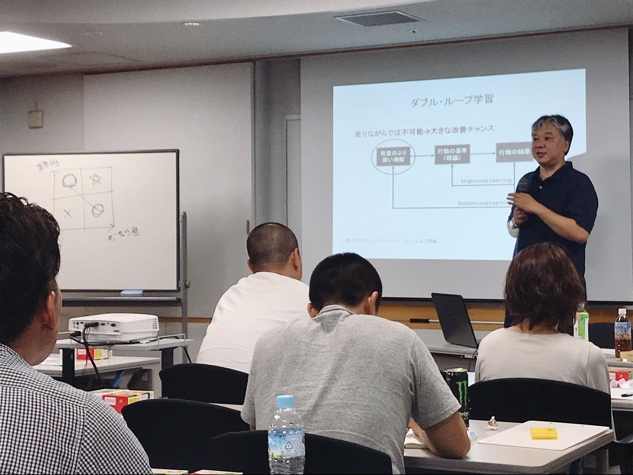 KAIGO LAB編集長による無料の講演会が行われました(大阪)