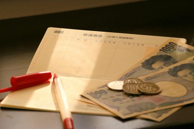 金融資産を保有していない28.6%の高齢者世帯