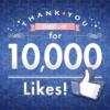Facebook 10,000いいね!到達しました。KAIGO LAB より感謝を込めて