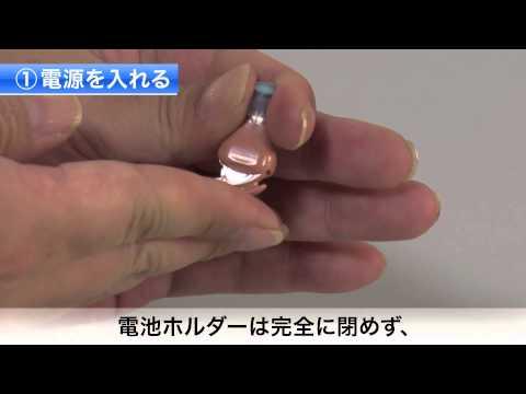 オムロン耳あな型補聴器イヤメイトデジタル
