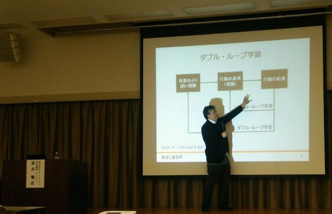 東京都社会福祉協議会(東社協)講演