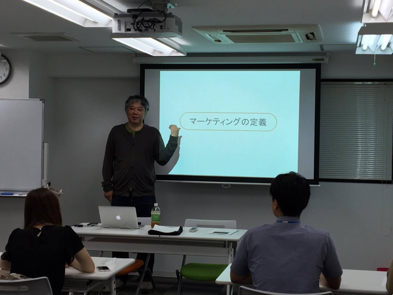マーケティングの講義風景