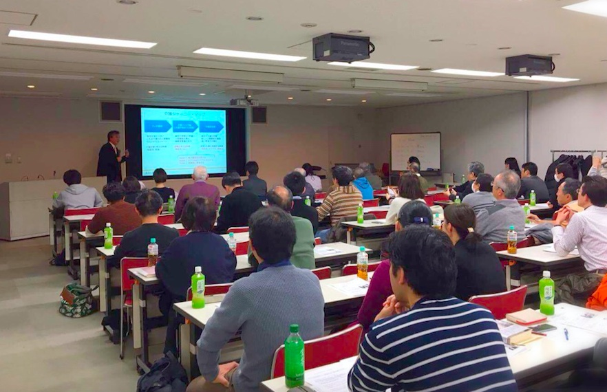 講演録:男性介護セミナー(東京都主催)