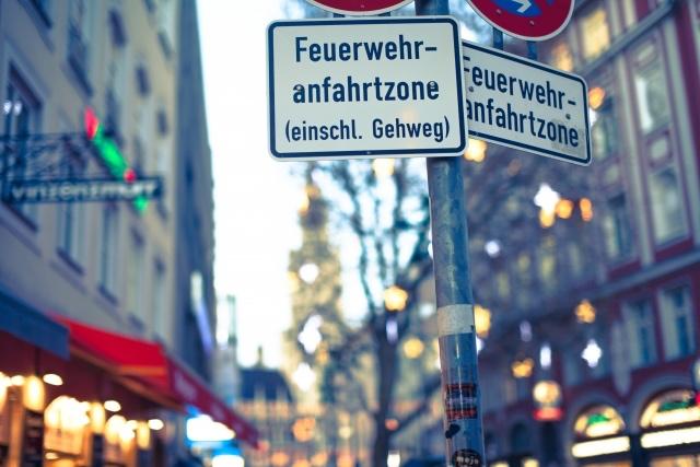 ドイツにおける介護人材の育成