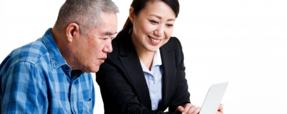介護労働者が高齢化する背景